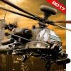 ヘリコプターゲームシミュレータ GamadStudio