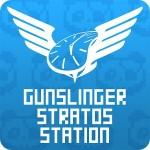 ガンステ ガンスリンガー ストラトス3のコミュニティアプリ しくみ製作所