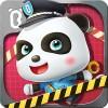 Little Panda Policeman BabyBus Kids Games