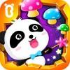 並べ替え遊び-BabyBus 子ども・幼児向け BabyBus Kids Games