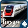 列車のジグソーパズル Titan Inc