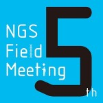 NGS現場の会 第五回研究会 Atlas Co., Ltd.