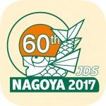 第60回日本糖尿病学会年次学術集会 Japan Convention Services, Inc.