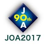 第90回日本整形外科学会学術総会 Japan Convention Services, Inc.