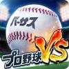 プロ野球バーサス COLOPL, Inc.