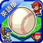 Home Run High Kairosoft Co.,Ltd