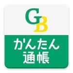 群馬銀行 かんたん通帳 powered by Money Forward Money Forward, Inc.