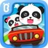 パンダの運転だいすき-BabyBus 幼児・子ども向け BabyBus Kids Games