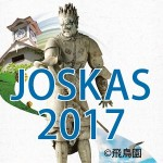第9回日本関節鏡・膝・スポーツ整形外科学会 Convention Linkage, Inc.