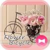可愛い壁紙アイコン 花と自転車 無料 +HOME by Ateam