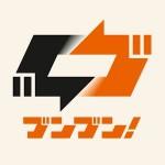 ブンブン!マーケット -バイク専用フリマアプリ- BoonBoonMarket