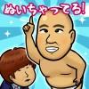 コロコロチキチキペッパーズのぬいちゃってる yoshimoto kogyo
