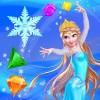 アイスプリンセスの宝石 LEGENDARY STUDIO GAME