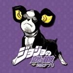 ジョジョの奇妙な冒険 公式アプリ 株式会社 集英社
