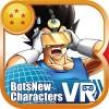 BotsNew DBZ 特訓体感!ベジータ VR (ボッツニュー ドラゴンボール Z) MegaHouse Corporation