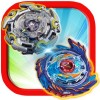Beyblade Super Twin Games Game : New : New