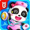 赤ちゃんの病院-BabyBus 子ども向け知育アプリ BabyBus Kids Games
