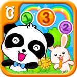 すうじつなぎ BabyBus Kids Games