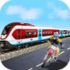 トレイルバイク対列車レース Versatile Games Studio