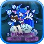 ダンジョンブレイブヒーロー ~勇者の冒険RPG~ goog-inc