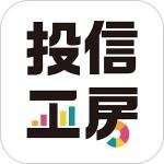 投信工房 松井証券株式会社