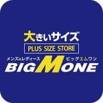 大きいサイズの店ビッグエムワン公式アプリ 株式会社ザザホラヤ