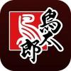 鳥太郎 Active Media Corp.