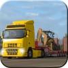 山道トラック:トラックシミュレータ Galvanic Technologies