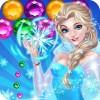 氷の女王のゲームのバブルシューティングゲーム GER Happy Games