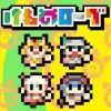 けものローグ ~けものフレンズ非公式ローグライクゲーム~ DaimonSoftware
