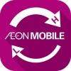 イオンモバイル速度切り替え AEON RETAIL CO., LTD.