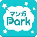 マンガPark – 人気マンガが毎日更新!全巻読み放題の漫画アプリ! 白泉社
