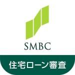 住宅ローン審査申込アプリ for Android 株式会社三井住友銀行