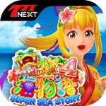CRスーパー海物語 IN 沖縄4【777NEXT】 Sammy Networks Co.,Ltd.