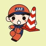 救援アプリ「JAFを呼ぶ」 一般社団法人 日本自動車連盟