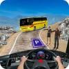 バス 運転 ツーリスト ドライバ: バス シミュレータ Knock Solutions