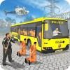 刑務所 輸送 シミュレータ: 3D バス ゲーム Knock Solutions