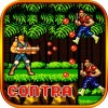 コントラ – 魂斗羅 Classic Contra Game – Contra NES