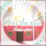 脱出ゲーム Over the rain poco craft works