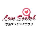 Love Search srcLab