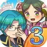 ほのぼのお店屋さんゲーム 大繁盛! まんぷくマルシェ3 ASOBOX