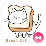 かわいい 壁紙アイコン 食パン猫ちゃん 無料 +HOME by Ateam