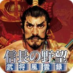 信長の野望・武将風雲録 KOEI TECMO GAMES CO., LTD.