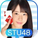 STU48の7ならべ RedQueen, Inc.