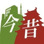 大江戸今昔めぐり BeMap,Inc.