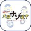 大阪ナゾ道中 MIRAIBOX