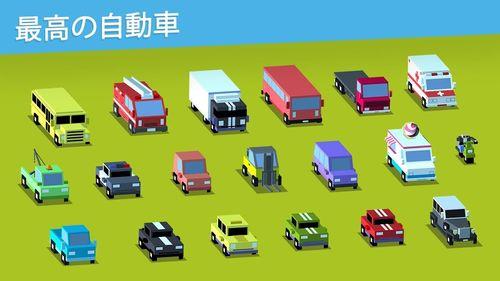 Loop Drive 2 Gameguru Casual - アプリクエスト Android