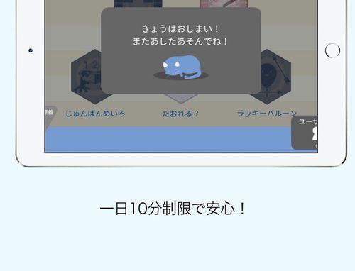 アプリThink! Think! (幼児~小学生 ...