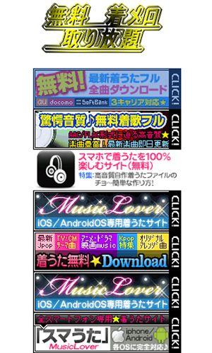 dミュージック powered by レコチョク | サービス・機能 | NTTドコモ