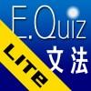 E.Quiz Lite [文法編] Leo Rivas-Micoud